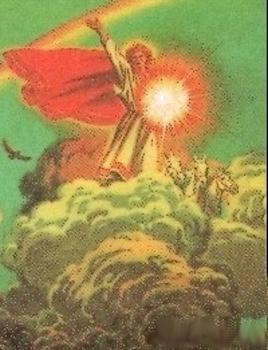 День Бога ЯРОВИТА